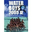 Waterboys                                  (2003- )