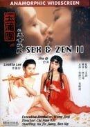 Sex & Zen II