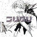 FLCL (Furi Kuri) Original Soundtrack 1: Addict