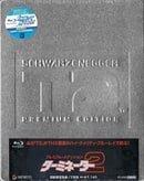 Terminator 2 - Judgment Day - Premium Edition [Blu-ray]