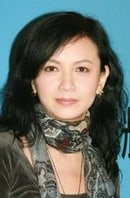 Margie Tsang