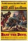 Beat the Devil                                  (1953)