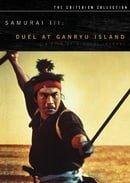 Samurai III: Duel at Ganryu Island - Criterion Collection