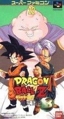 Dragon Ball Z: Super Butōden 3
