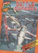 Battle Garegga