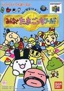 Anime TV de Hakken!! Tamagotchi (アニメ TVで発見!! たまごっち) VHS