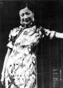 Lingyu Ruan
