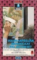 Confessions of a Window Cleaner [VHS]