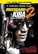Bodyguard Kiba: Combat Apocolypse 2
