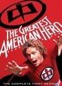 The Greatest American Hero                                  (1981-1983)