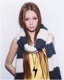 Yuki Koyanagi