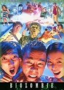 Bio Zombie  [Region 1] [US Import] [NTSC]