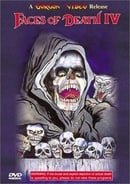 Faces of Death IV                                  (1990)