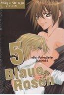 Ai wo Utau Yori Ore ni Oborero! volume 5