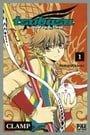 Tsubasa World Chronicle, Volume 1
