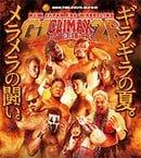 NJPW G1 Climax 26 - Finals