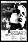 Insiang                                  (1976)