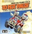 Famicom Grand Prix II: 3D Hot Rally (JP)