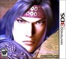 Dynasty Warriors 3D (Working Title)