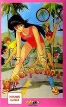 Kimagure Orange Road [VHS]