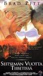 Seven Years in Tibet [VHS]
