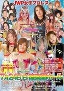 JWP Pure Slam 2016