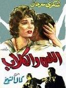 El less wal kilab                                  (1962)