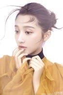 Xiaotong Guan