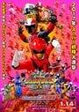 Doubutsu Sentai Zyuohger vs. Ninninger the Movie: Super Sentai