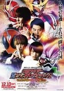 Kamen Rider Heisei Generations: Dr. Pac-Man VS Ex-Aid & Ghost with Legend Riders