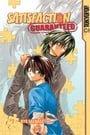 Satisfaction Guaranteed Manga 07