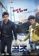 Gongjo                                  (2017)