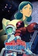 Mobile Suit Gundam the Origin IV                                  (2016)