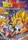 Dragon Ball Z: Super Android 13