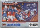 Transformers: Mystery of Convoy