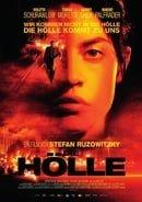 Die Hölle                                  (2017)