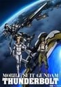 Mobile Suit Gundam Thunderbolt Season 2 - From MyAnimeList