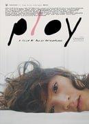 Ploy                                  (2007)