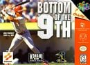 Bottom of the 9th - Nintendo 64