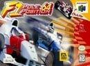 F-1 Pole Position 64 - Nintendo 64