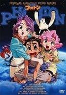 Photon                                  (1997)