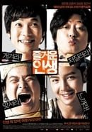Jeul-geo-woon in-saeng