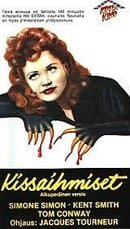 Cat People [VHS]