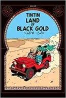 Tintin: Land Of Black Gold