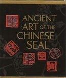 Ancient Art of the Chinese Seal (Mega Mini Kit)