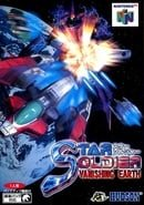 Star Soldier: Vanishing Earth