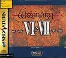 Wizardry VI & VII - Complete
