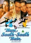 Hum Saath-Saath Hain: We Stand United