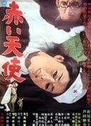 Akai tenshi                                  (1966)