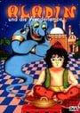 Aladdin (Dingo Pictures)